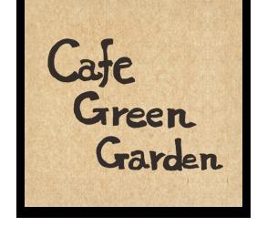 |京都・金閣寺周辺の「カフェ グリーン ガーデン」